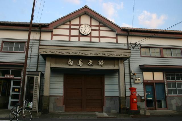 8月一人旅(長崎夜景、島原鉄道3)南島原駅 006.jpg