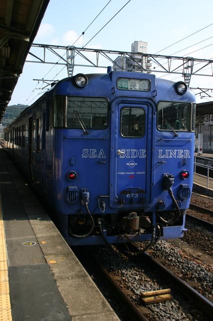 快速シーサイドライナー8月一人旅(長崎夜景、島原鉄道3) 058.jpg