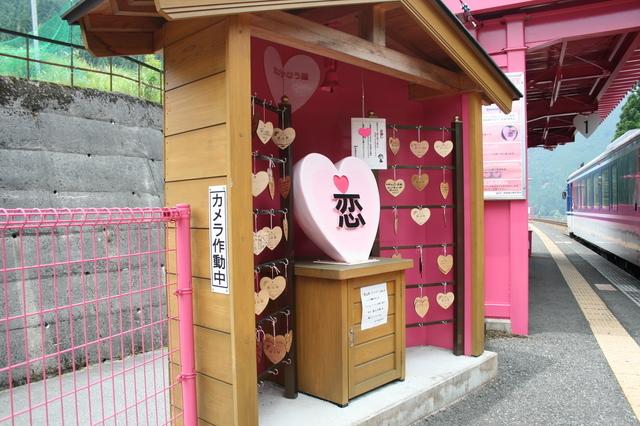 IMG_0230恋山形駅.JPG