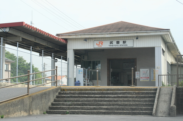 IMG_0347武豊駅.JPG