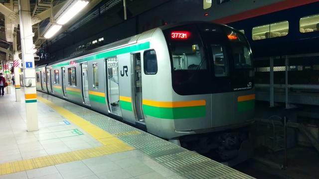 IMG_20150117_21390東京駅を出発する快速アクティー(E233系) 5.jpg