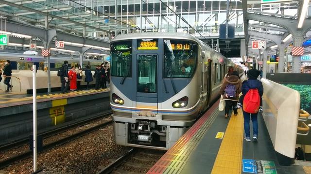 IMG_20150大阪駅~福知山駅を結ぶJR西日本の「丹波路快速」129_151834.jpg