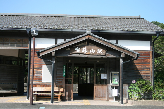 IMG_233宝珠山駅7.JPG