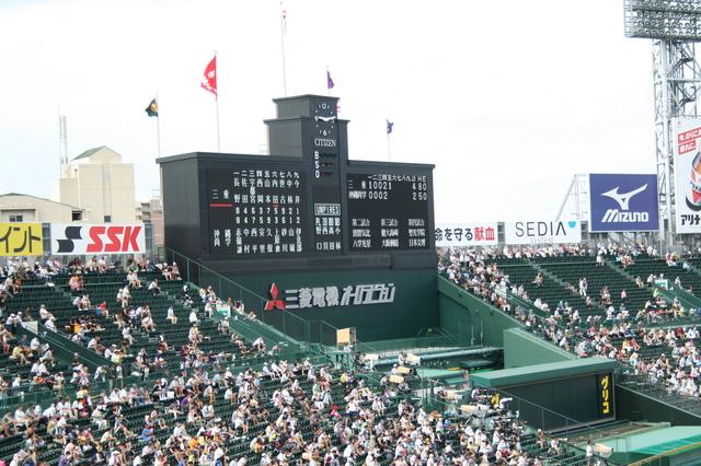 IMG_2651阪神甲子園球場.JPG