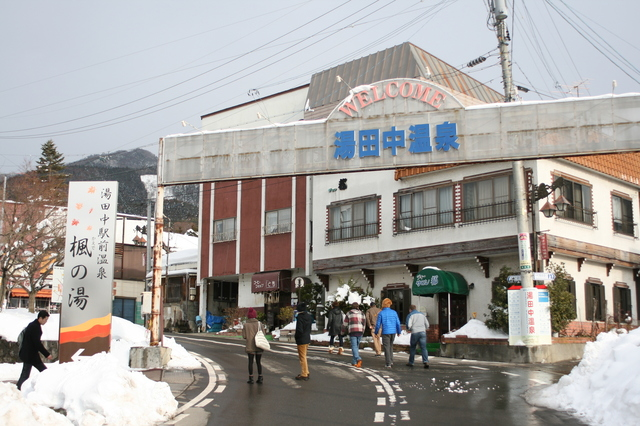 IMG_28湯田中温泉の温泉街は、昭和の香りがするレトロなムード29.JPG