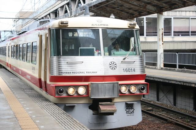 富山地方鉄道の観光列車「アルプ...