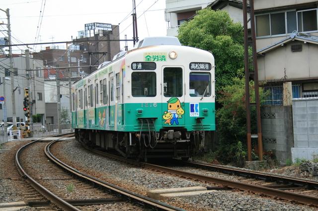 IMG_42高松琴平電気鉄道(ことでん86.JPG