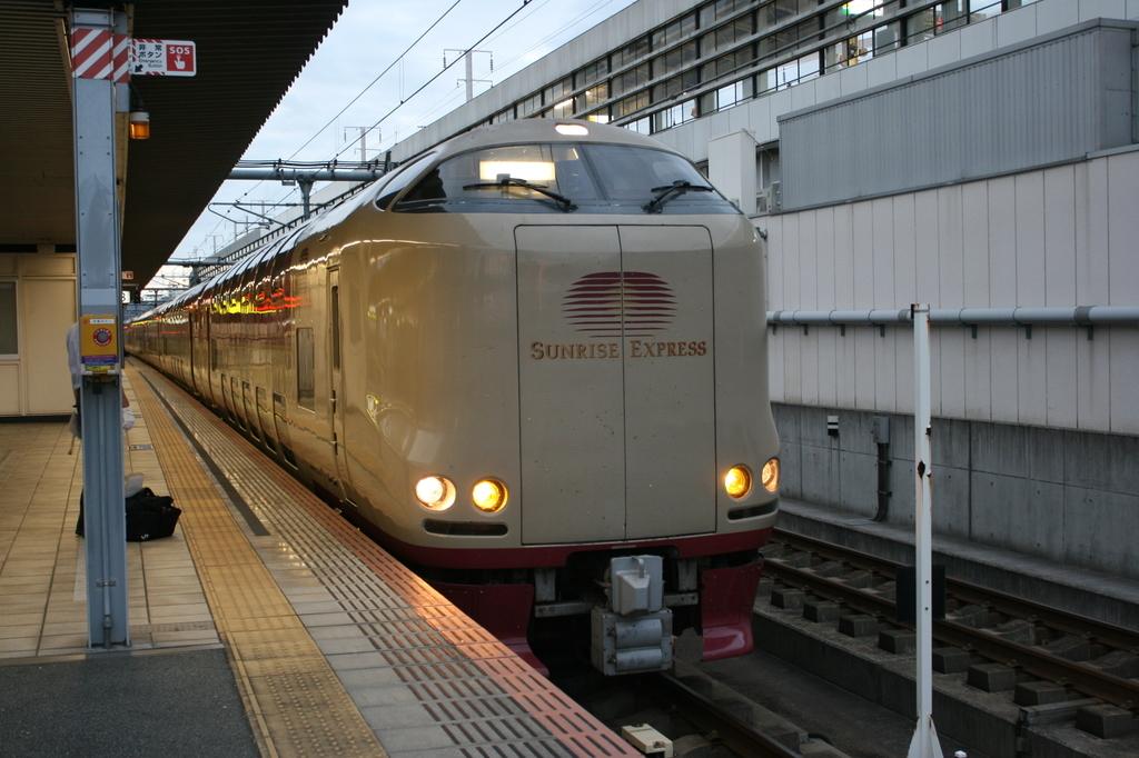 IMG_4978サンライズ瀬戸.JPG