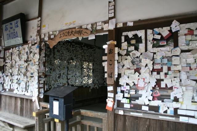 IMG_5045数多くの名刺が貼られている大畑駅の待合室.JPG