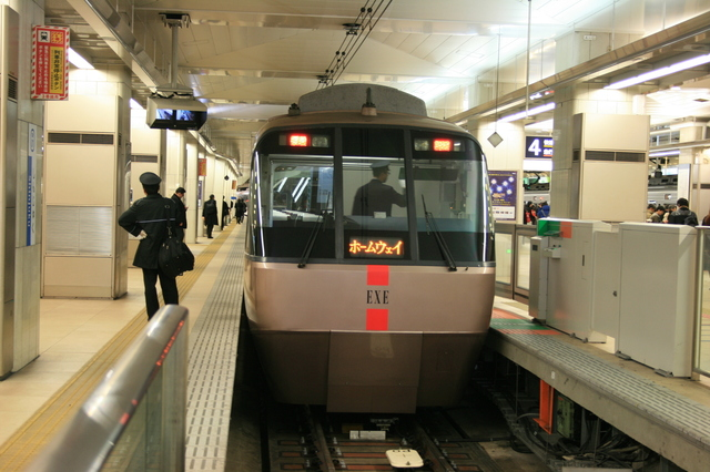 IMG_665小田急特急ホームウエイ0.JPG