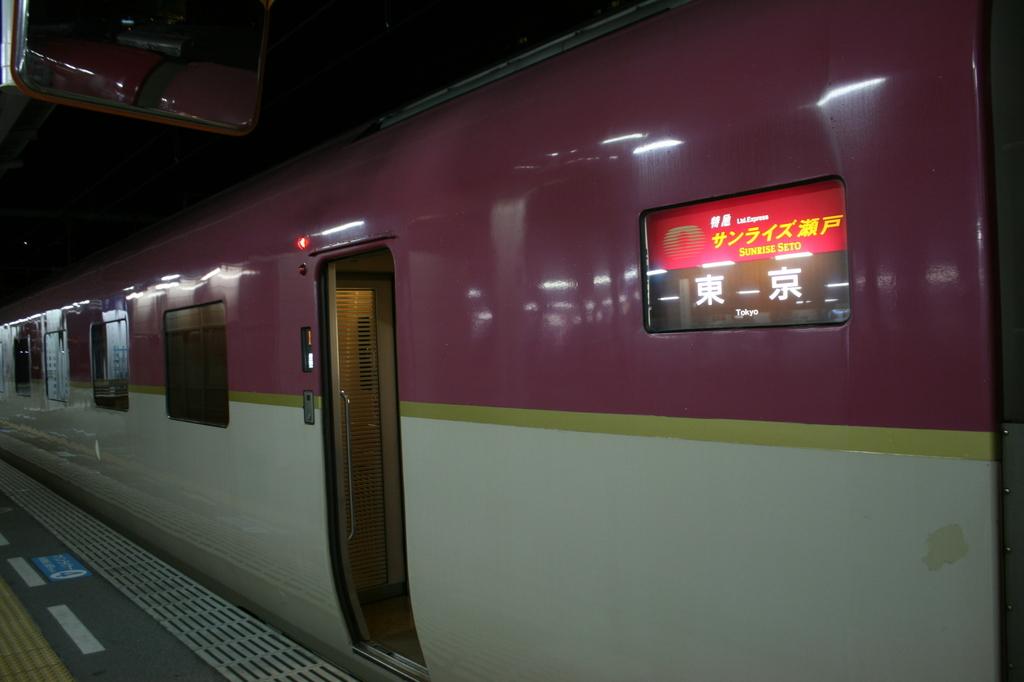 IMG_6706.JPG