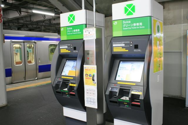 IMG_ホーム上に設置された普通列車グリーン券専用の券売機