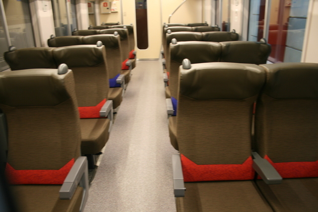 IMG_7167快速エアポートの座席指定車両Uシートの座席.jpg