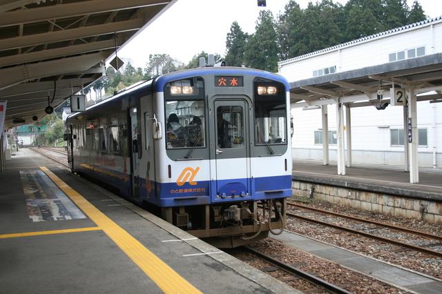 IMG_7948のと鉄道 穴水駅.JPG
