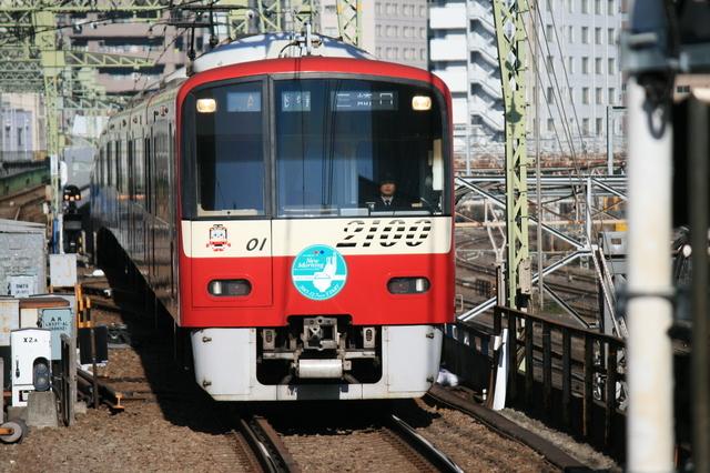 IMG_825京浜急行の「モーニング・ウイング号」京急4.JPG