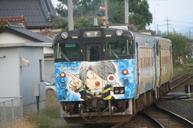 IMG_8525鬼太郎列車.JPG