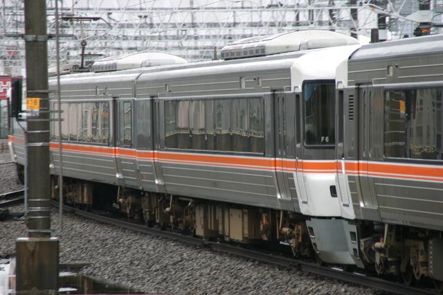 IMG_872特急ワイドビューふじかわ5.JPG