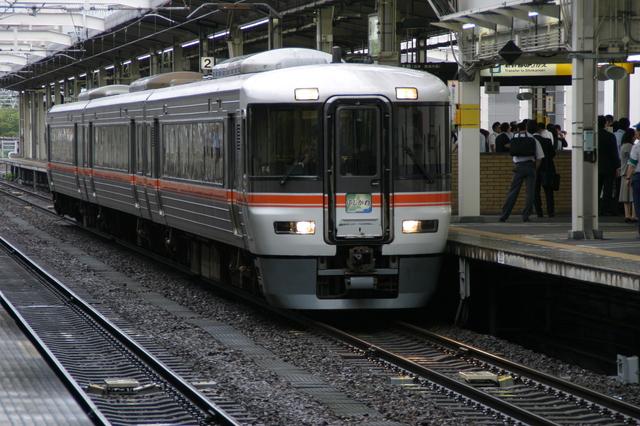 IMG_876特急ワイドビューふじかわ0.JPG