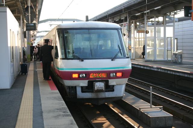 IMG_特急やくも号(381系電車)1号車パノラマグリーン車