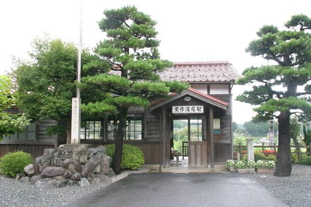 IMG_9567美作滝尾駅 JR因美線.JPG
