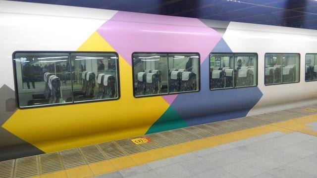 KIMG073JR東日本の通勤ライナー「青梅ライナー」0.JPG
