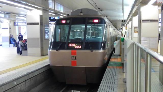 KIMG07小田急電鉄の特急ロマンスカー70.JPG