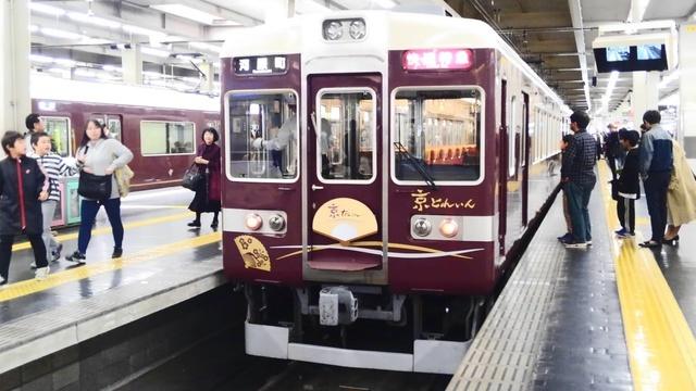 KIMG238梅田~河原町を結ぶ阪急電鉄の臨時快速列車「京とれいん」2.JPG