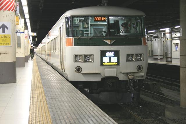 toukyo (130)特急草津.JPG