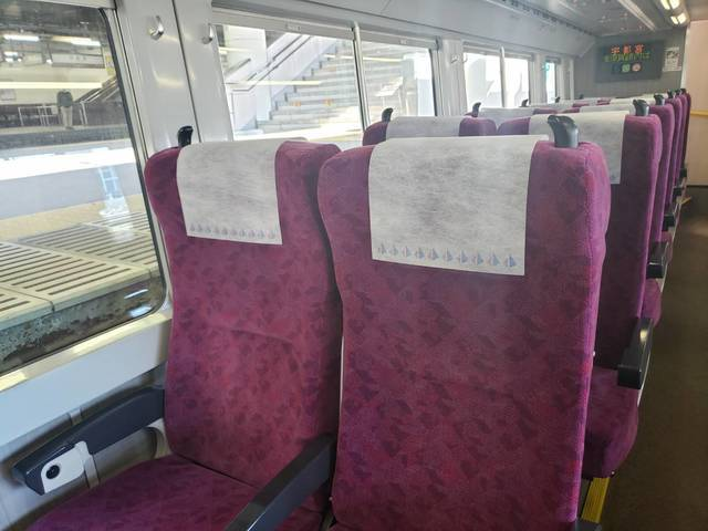 グリーン車(1階席)の座席.jpg