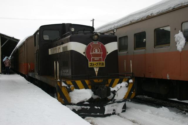 画像 042津軽鉄道 ストーブ列車.jpg