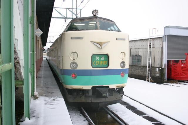 画像JR信越本線を走る快速「くびき野」 065.jpg