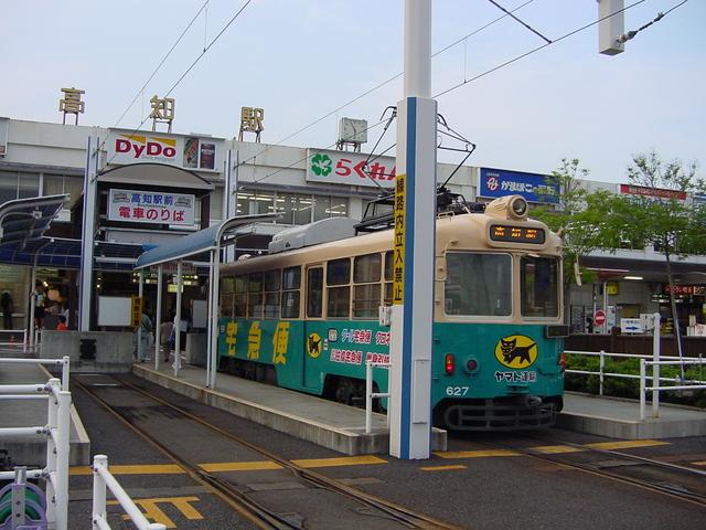 高知の交通 (24).jpg