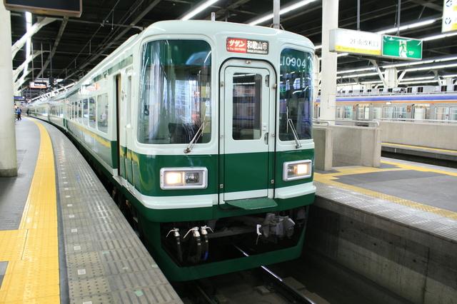 IMG_0145なんば〜和歌山市・和歌山港を結ぶ特急サザンの座席指定車両(10000系) 緑.JPG