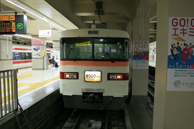 IMG_0728東武鉄道の特急きりふり号.JPG