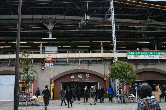 IMG_074新橋駅6.JPG