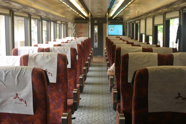 IMG_08リゾートみのり 座席62.JPG