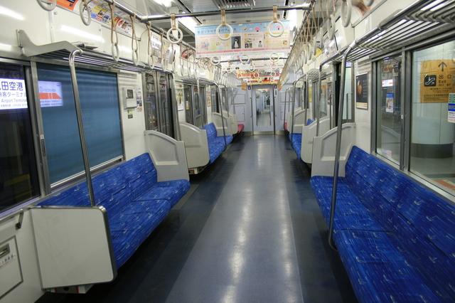 IMG_13「空港アクセス特急」の車内(京成3050形電車)53.JPG