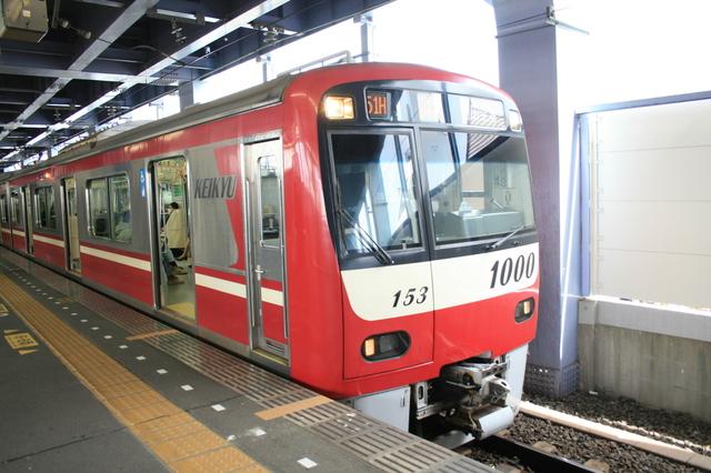 IMG_147成田スカイアクセス線経由「アクセス特急」(京急1000形電車)2.JPG