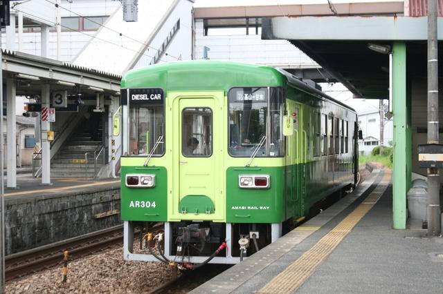 IMG_甘木鉄道1990.JPG