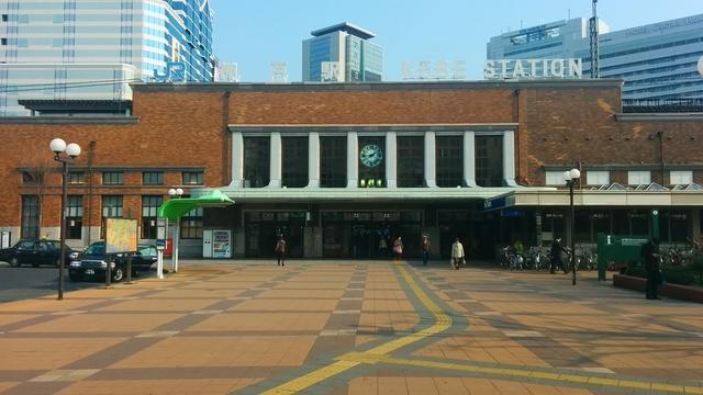 IMG_201502レトロな雰囲気が漂うJR神戸駅の駅舎12_134418.jpg