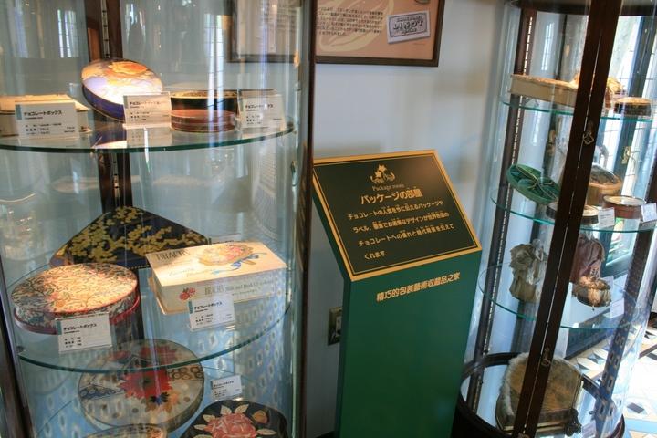 さまざまな趣向が楽しい、歴代チョコレートパッケージの数々(白い恋人パーク/北海道 札幌市).JPG