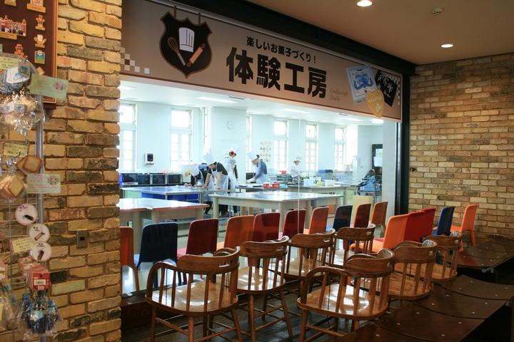 石屋製菓「白い恋人パーク」の「ファクトリーウォーク」(北海道札幌市 ).JPG