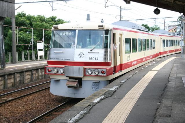 IMG_297富山地鉄の観光列車「アルプスエクスプレス」 (16010形電車)4.JPG