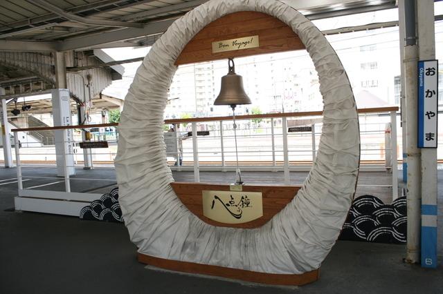 IMG_5180宇高連絡船が出港するときに鳴らされたという八点鐘.JPG