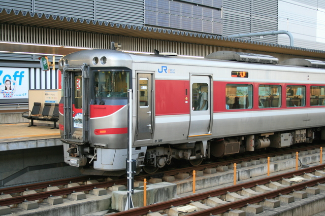 IMG_541JR西日本のはまかせ号で使用される189系特急型気動車6.JPG