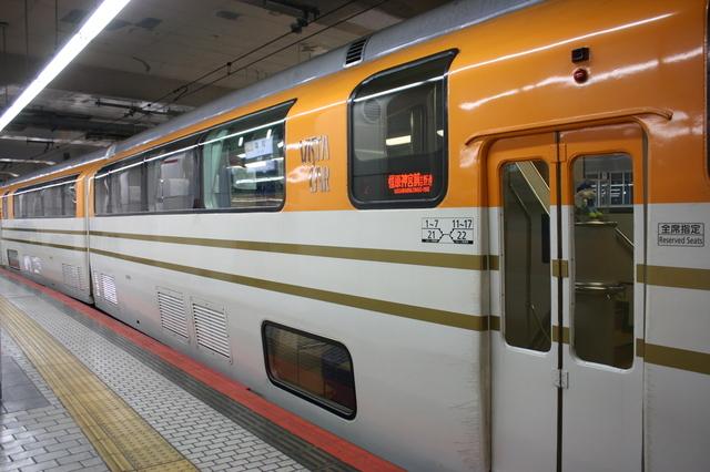 IMG_588近鉄特急(30000系/ビスタカー)に連結されているダブルデッカー車両5.JPG