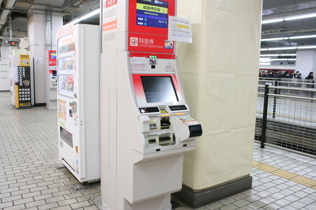 IMG_590京都駅ホームに設けられた特急券売機5.JPG
