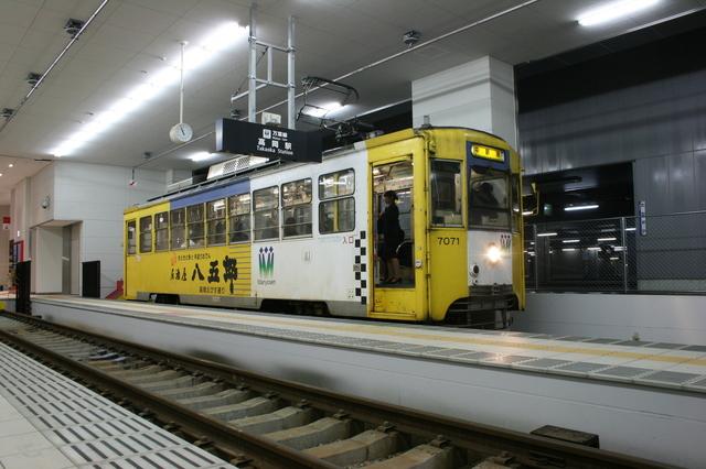 IMG_7351万葉線 路面電車.JPG