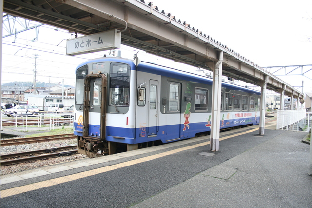 IMG_7515のと鉄道.JPG