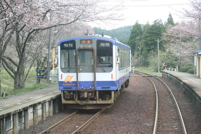 IMG_のと鉄道8089.JPG